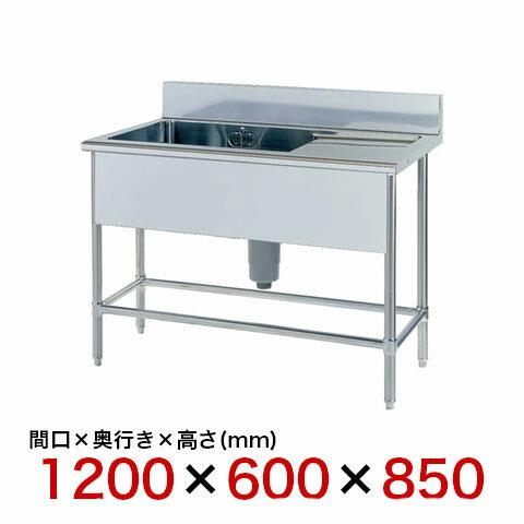 フジマック 水切付一槽シンク(スタンダードシリーズ) FS1260R 【 メーカー直送/代引不可 】