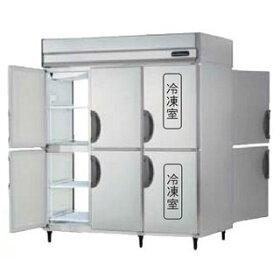 福島工業フクシマ幅1790mmタテ型パススルー冷凍冷蔵庫PRD-182PMD3受注生産