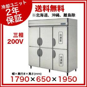 冷凍冷蔵庫内装ステンレス鋼板幅1790×奥行650×高1950mmURN-182PMD6