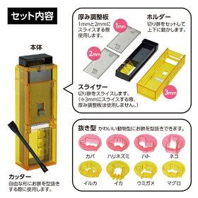 【即納】モチスラ1・2・3!SE-2507