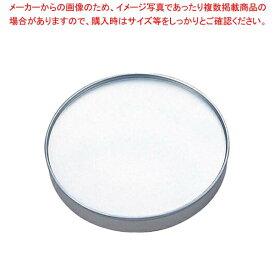 デリバリーコンテナRH-20・30用 蓄熱剤φ200