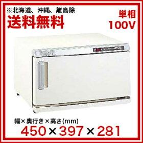 ホットキャビ 60~80本収納 HC-2D width=