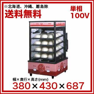 電気スチームマシン 肉まん用卓上型 36個収納 SM-436