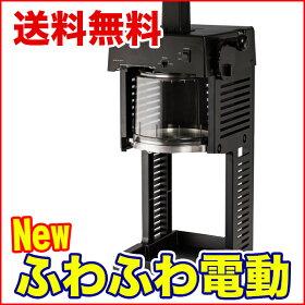 スワン アイスシェーバー SI-150C シグネ 電動式 ブロックアイス用