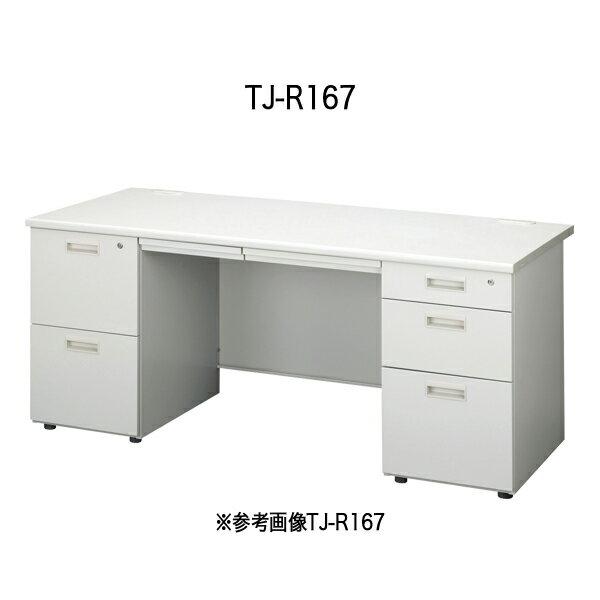 両袖机 TJ-R167【 座卓 学習机 】【メーカー直送品/代引決済不可】