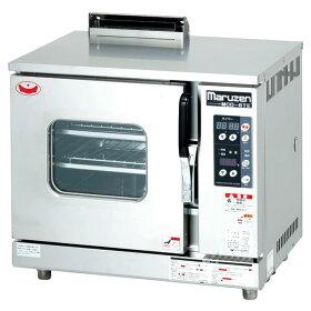 マルゼンガス式スチームコンベクションオーブンビッグオーブン標準タイプ卓上型MCO-7TB
