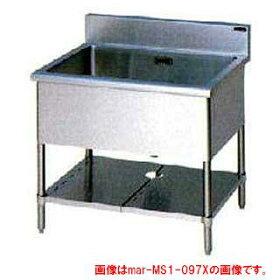 マルゼン一槽シンクエクセレントシリーズバッグガードなしMS1-097NX