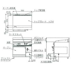マルゼンNEWパワークックフライトップレンジRFT-097900×750×80012A・13A(都市ガス)【メーカー直送/後払い決済不可】