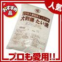 蜜元 大判焼・たい焼き粉[焼饅頭専用粉]1kg