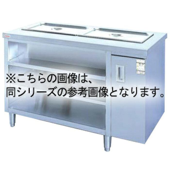 押切電機電気ウォーマーテーブル(オープンキャビネットタイプ)OTC-2172100×750×800【メーカー直送/後払い決済不可】