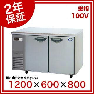 【名調だけの特典 2年保証】パナソニック 業務用冷蔵庫 横型 コールドテーブル SUR-K1261SA W1200×D600×H800mm【 業務用冷蔵庫 横型冷蔵庫 業務用横型冷蔵庫 台下冷蔵庫 コールドテーブル 】