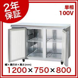 【名調だけの特典 2年保証】パナソニック 業務用冷蔵庫 横型 コールドテーブル SUR-K1271A W1200×D750×H800mm【 業務用冷蔵庫 横型冷蔵庫 業務用横型冷蔵庫 台下冷蔵庫 コールドテーブル 】