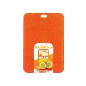 【 パール金属 】 Light PP 食器洗い乾燥機対応まな板 [ M ] オレンジ [ 耐熱温度100度 ]【 人気のまな板 いい まな板 業務用 まな板 オシャレ 俎板 おすすめ まな板 おしゃれ まな板 人気 おしゃれ