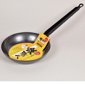 パール金属 鉄職人 鉄製フライパン22cm HB-1519【 鉄 フライパン 鉄分補給 鉄器 フライパン 鉄板 フライパン 鉄 フライパン おすすめ メーカー 鉄 フライパン 人気メーカー 鉄のフライパン 鉄製