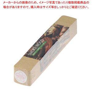 【まとめ買い10個セット品】 スモークウッド サクラ ロング(全長30cm)【 加熱調理器 】