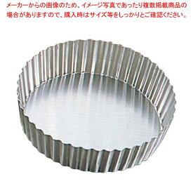 『 ケーキ型 焼き型 タルト型 』18-8ステンレス タルト深型 キッシュ底取 PP-696 φ20cm