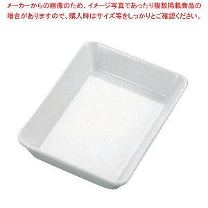 白磁オーブンウェア ラザニア 8インチ【 オーブンウェア 】