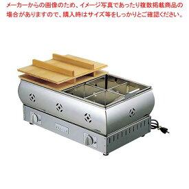 EBM 18-8 電気 おでん鍋 2尺(60cm)【 加熱調理器 】