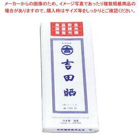 【まとめ買い10個セット品】 EBM さらし 綿100% 34cm×10m【 砥石・庖丁差し 】