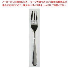 18-0 ♯1800 ティーケーキフォーク【 カトラリー・箸 】