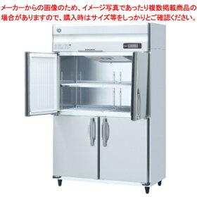 ホシザキ冷蔵庫HR-120ZT-ML【メーカー直送/後払い決済不可】