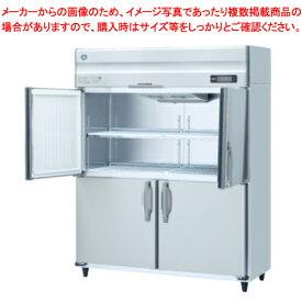 ホシザキ 冷蔵庫 HR-150ZT-ML【 メーカー直送/後払い決済不可 】