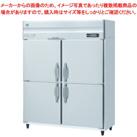 ホシザキ 冷蔵庫 HR-150ZT3【 メーカー直送/後払い決済不可 】