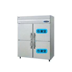 ホシザキ 冷凍冷蔵庫 HRF-150ZF-6D【 メーカー直送/後払い決済不可 】