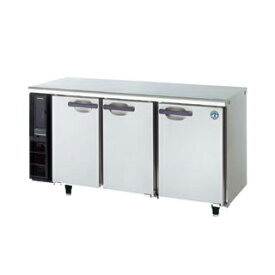 ホシザキ テーブル形冷蔵庫 RT-150MTF【 メーカー直送/後払い決済不可 】