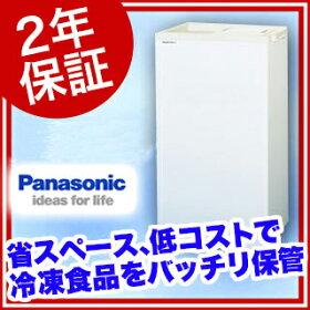 パナソニック 業務用冷凍ストッカー SCR-S45 531×318×865 スライド扉タイプ
