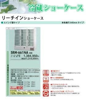 サンヨー商品の承認図の配布が可能です。