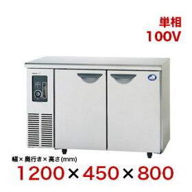 パナソニック業務用冷蔵庫コールドテーブル SUC-N1241J
