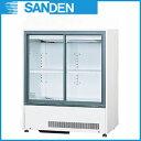 冷蔵ショーケース サンデン キュービックタイプ MU-330XE 【 キュービック標準型タイプ 】 【 メーカー直送/代引不可 …
