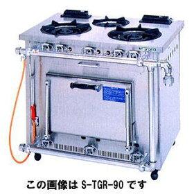 タニコーガスレンジ(スタンダードシリーズ)S-TGR-120