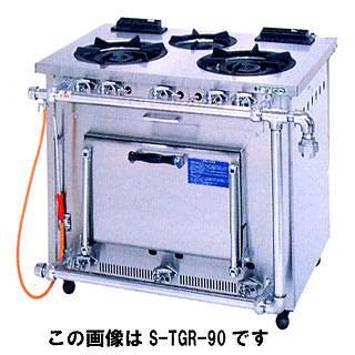 タニコー ガスレンジ[スタンダードシリーズ] S-TGR-120 【 メーカー直送/代引不可 】