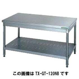 タニコーコンロ台(バッグガード無し)TX-GT-150NB