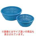『 ザル カゴ プラスチック 丸ザル プラスチックざる 33cm 』 イケダ DX丸ざる 1号 ブルー