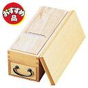 木製かつ箱[鰹節削り器][スプルス材] 小 【 鰹節削り 】