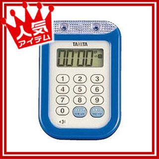 【キッチンタイマー】大音量タイマー100分計 TD-377 ブルー 【 キッチンタイマー 】 【 キッチンタイマー おしゃれ 雑貨 】