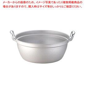 TKG アルミ円付鍋(アルマイト加工) 51cm【円付鍋 料理鍋 調理なべ 】
