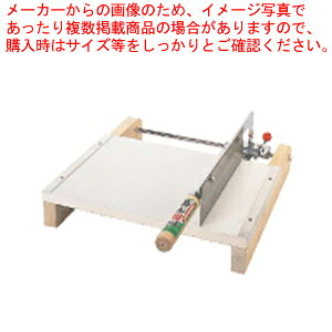 木製 麺切カッター 12型