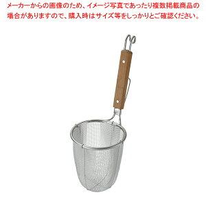 TSステンレス ラーメン専用パワーテボ 深型 細麺用 引掛付【 うどんてぼ 】