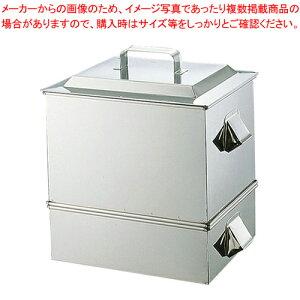 SA21-0うなぎ蒸器 大【 角蒸し器 】