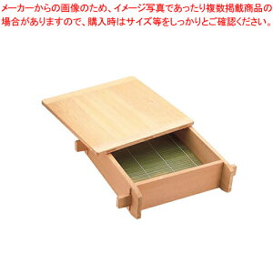 木製 角セイロ 関東型(サワラ材) 36cm【 角セイロ 】