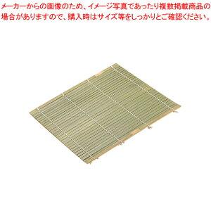 木製 角セイロ用 竹スダレ 39cm用【 角セイロ 】