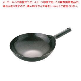 山田 鉄 打出片手中華鍋(板厚1.2mm) 33cm