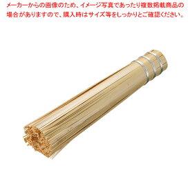 竹 ささら【 ササラ 】