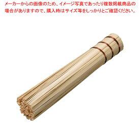 竹製 ささら(銅線巻) 21cm【 ササラ 】