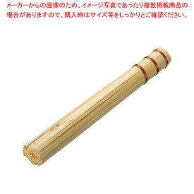 竹製 ささら(銅線巻) 18cm細【 ササラ 】