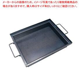 角型鉄餃子鍋 取手付【 中華用品 餃子鍋 】